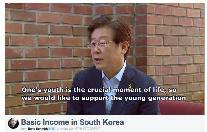 SOUTH KOREA: Mayor of Seongnam City talks on his plan for 'Youth Dividend'