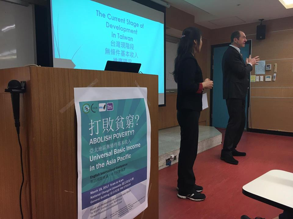 Taiwan holds 'historic' basic income conference