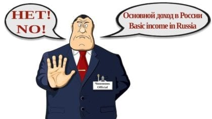Is basic income 'not necessary' for Russia?