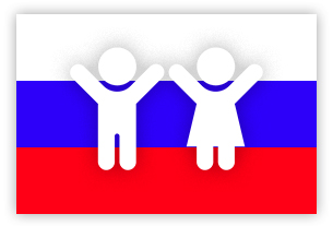 New unconditional incomes for children in Russia